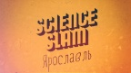 Science Slam 2017