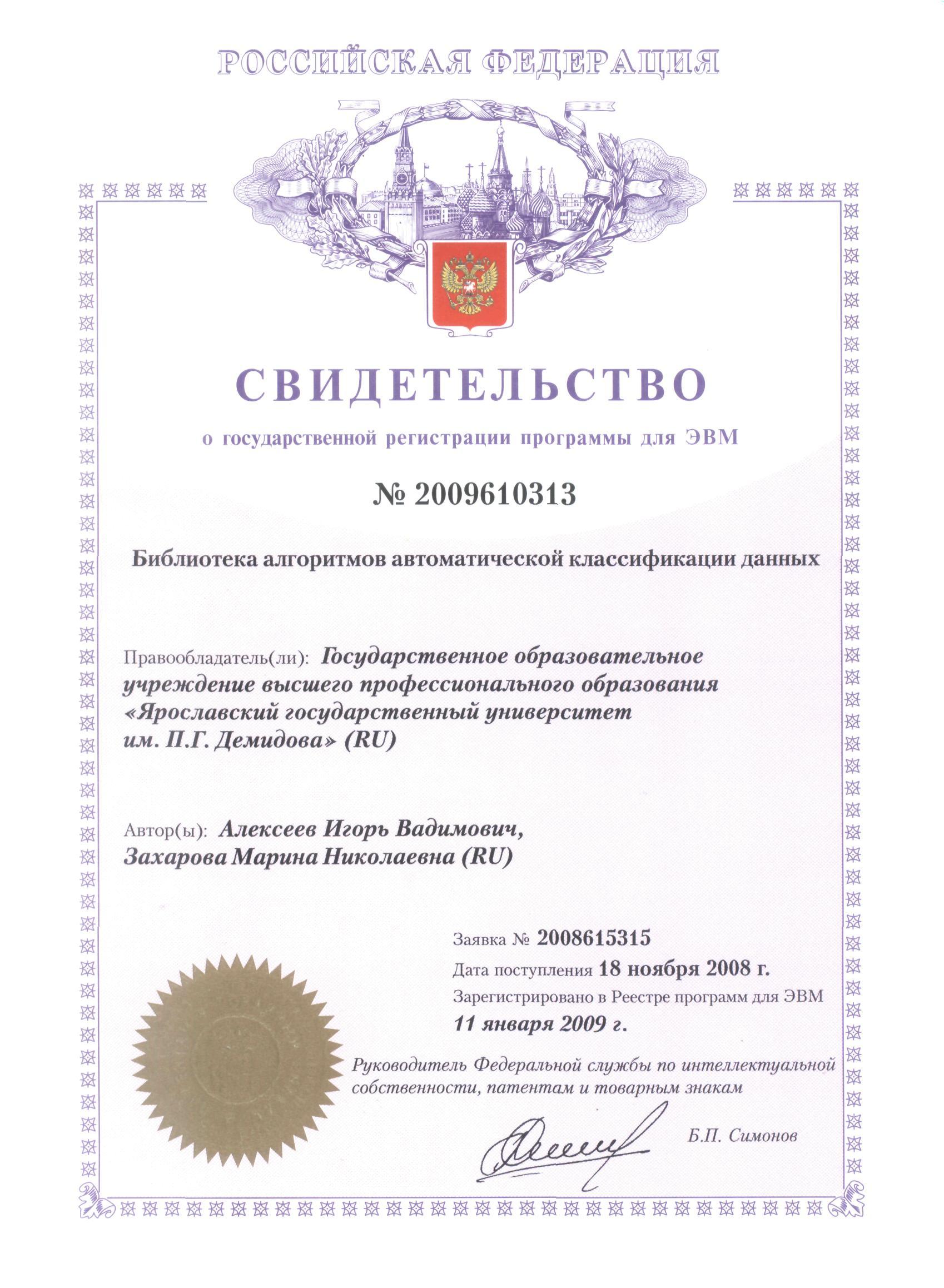 2006-2013 гг. Сайт НЕ предназначен для просмотра в Internet Explorer.