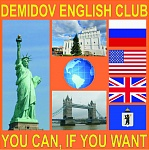 Demidov English Club - Happy Yaroslavl